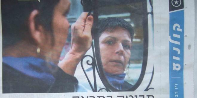 ביקורת תל אביב- קולנוע -זיו רביב -ידיעות אחרונות