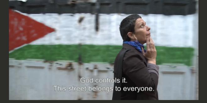הקרנות של הסרט 'מראות' סינמטק תל אביב, במאי 2014