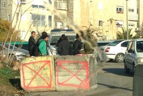 """עוד בוקר בדרך לגן…סובחייה כותבת ד""""ש מהחיים בין המחסומים במזרח ירושלים"""