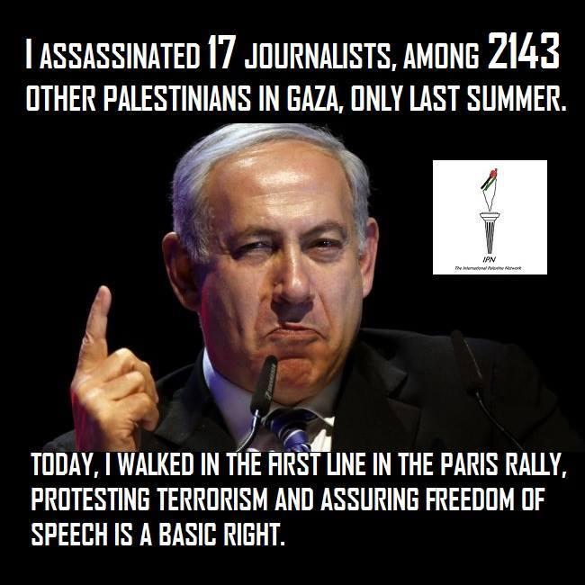 ביבי בתקשורת הפלסטינית